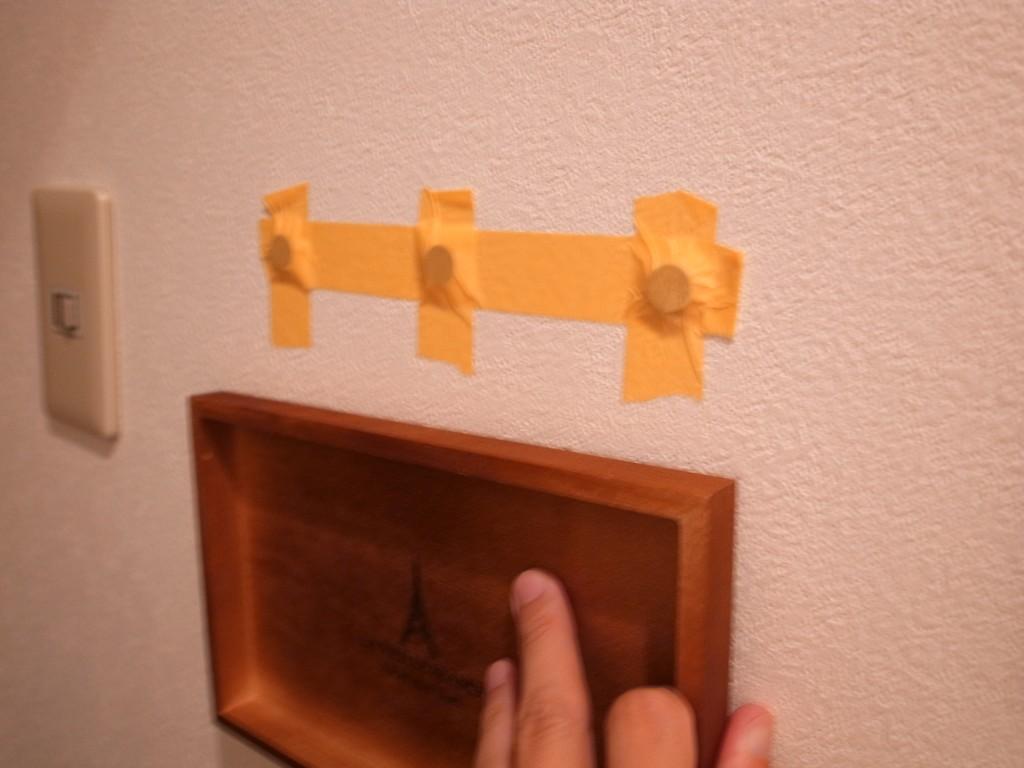 マスキングテープで磁石を設置