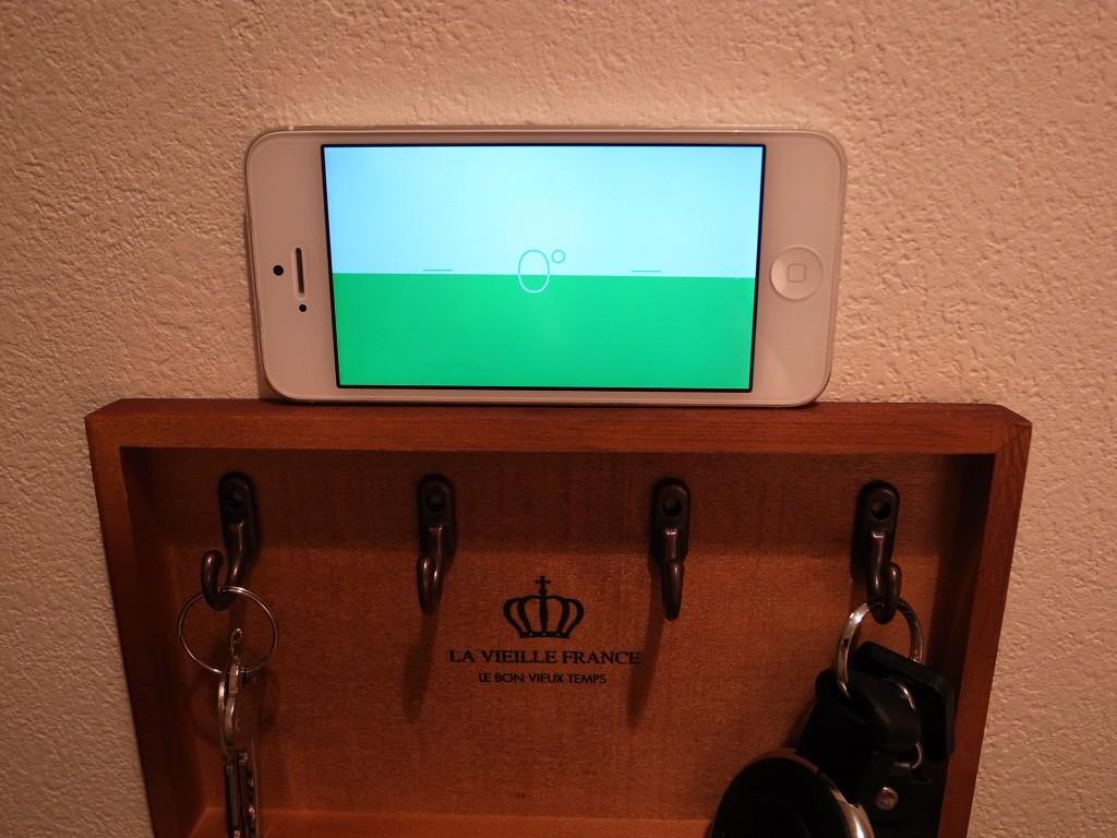 iPhoneで水平を計る
